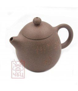 """Чайник Исин """"Яйцо"""", 200 мл"""