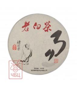 """Фудин """"И Лао Бай Ча"""" 2011 г., 357 гр."""