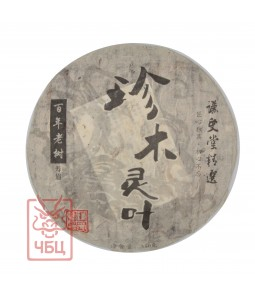 """Фудин """"Чжэньму Лин Е"""", 2010 г., 357 гр"""