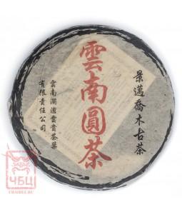 """""""Цзинмай Тяому"""", 2002 г, 357 гр."""
