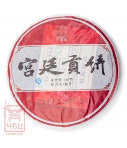"""Иу Чжэншань """"Гунтин Гунбин"""", 2009 г, блин 357 гр"""
