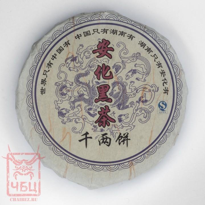 "Хэй Ча Цзинь Хуа - Черный чай ""Золотые Цветы"", Аньхуа, 2008 г"