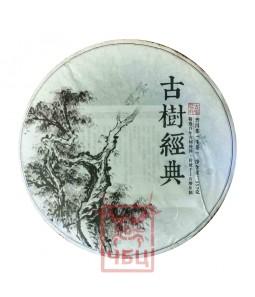"""Лу Йе Чунь, """"Гу Шу Джендьен"""", """"Традиционные дикие деревья"""",  2015 г, 357 гр"""