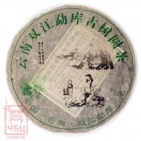 """Мэнку """"Лу Юй"""", 2004 г, 357 гр."""