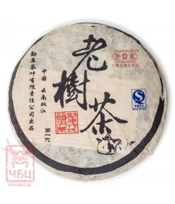 """Шуанцзян Мэнку """"Мэнку Лао Шу"""", Мэнку, 2006 г, 400 гр"""