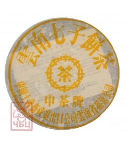 """Джун Ча """"Жёлтая Печать"""" , Мэнхай, 2009 г, 357 гр"""