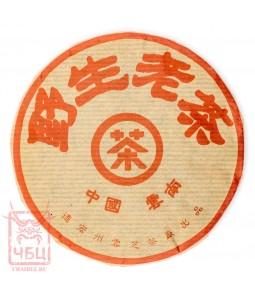 "Чжун Ча ""Е Шэн Лао Ча"", 100 гр"