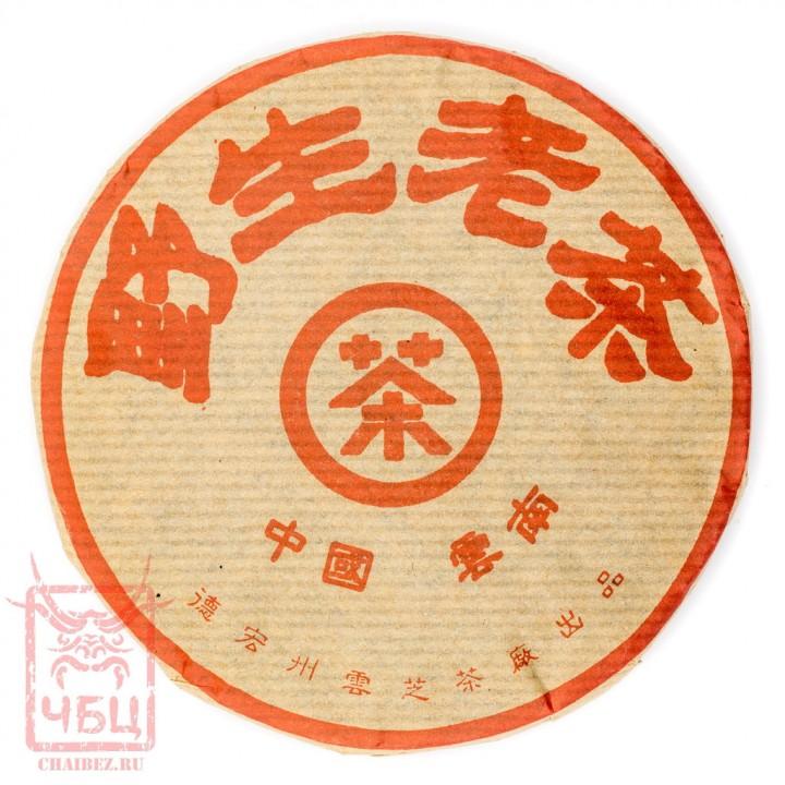 "Чжун Ча ""Е Шэн Лао Ча"", блинчик 100 гр"