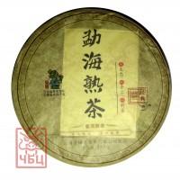 """Чашуван """"Мэнхай"""", 2015 г, 357 гр"""