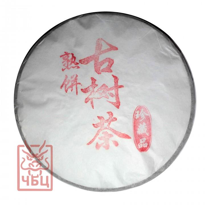 Буланьшань Гушу, 2013, 357 гр, частный купаж