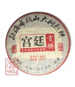 Гунтин Гунбин, 2015 год, 357 гр, частный купаж