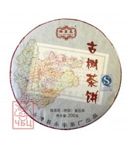 """Лу Йе Чунь """"Юньнань"""", 2016, блинчик 200 гр"""