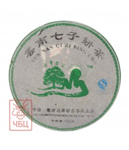 "Цайюнь Суншань ""Цицзыбин"", 2005 г., 500 гр"