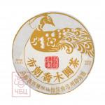 """Гу Ча Юань """"Булан Цяо Му"""" 2021 г., 357 гр."""