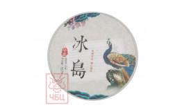"""Юнмин """"Танцзинь Биндао"""", 2019 г., 357 гр."""