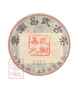 Иу Дашу, 2006 г, 357 гр.