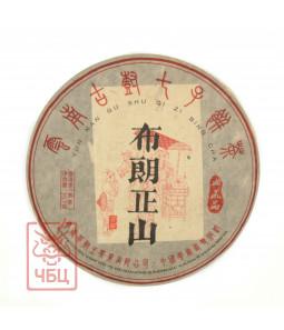 """Чашуван """"Булан Чжэнь Шань"""", 2008 г, 357 гр"""