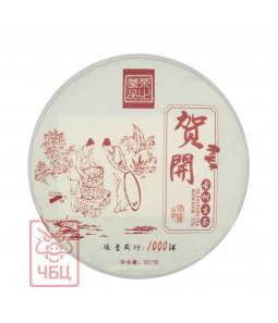 """Чжоцюнь """"Хэ Кай"""", 2020 г., 357 гр."""
