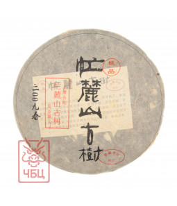 Ман Лу Гушу, 2009 г., 357 гр