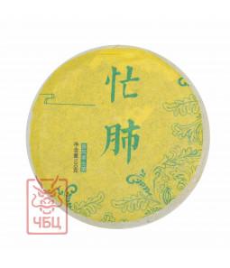 """Гуюаньчунь """"Ман Фэй"""",  2012 г. , 100 гр."""