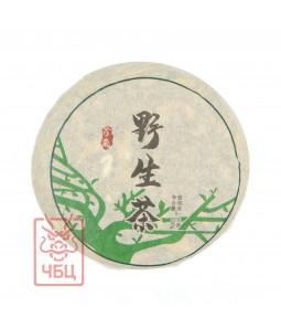 "Гуюаньчунь ""Е Шэн"", 2020 г., 100 гр."