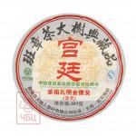 "Тянь Ди Жэнь ""Булан Да Шу"", 2014 г., 357 гр."