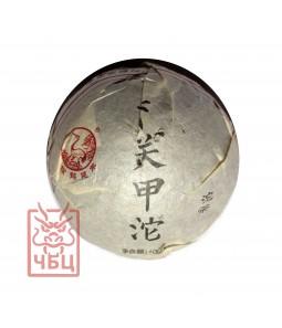 """Сягуань, """"Тэ Цзы"""", 2014 г., 100 гр."""