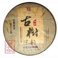 "Лу Е Чунь ""Гу Шу Чэньюнь"", 2009 г,  357 гр, спец тираж"