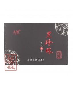 """Юн Чжэнь """"Черный жемчуг"""", 2015 г., 250 гр."""