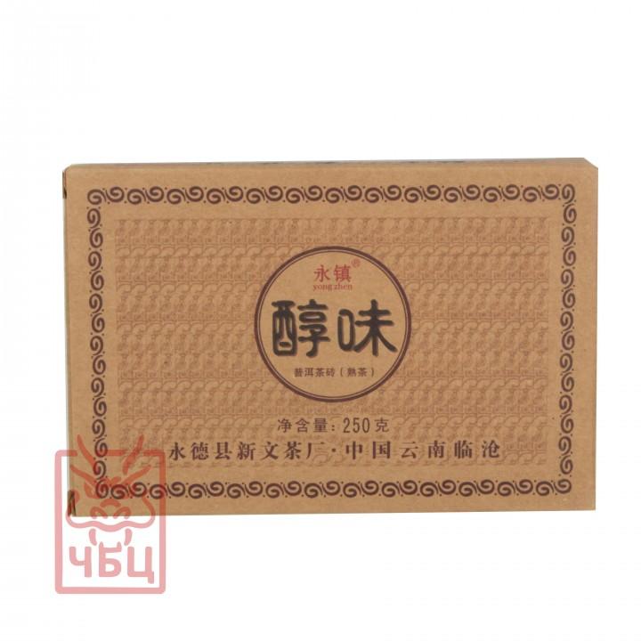 Юн Чжэнь Чунь Вэй, кирпич 250 г