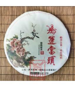 "Шен пуэр ""Па Ша Шань"", 2015 г , 357гр"