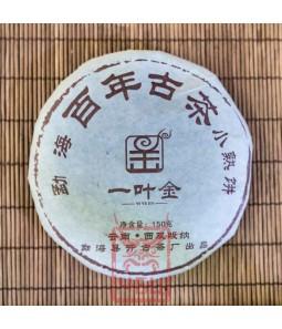 """""""И Йе Джин"""", 2008г., 150 гр"""