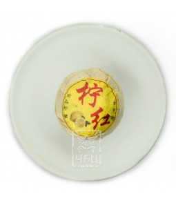 Сяо Хунган Хун Ча (красный чай в мини мандарине), Мэнхай, весна 2017