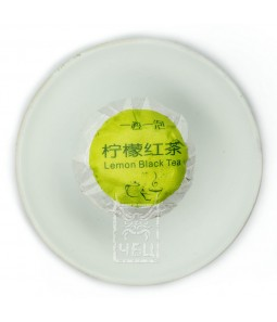 Сяо Цинган Хун Ча (красный чай в мини лайме), Мэнхай, весна 2017
