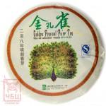 Шэн (Зелёный) пуэр - слабо-ферментированный, выдержанный чай