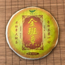 Шу пуэр «Золотой Банжан», 2012 г, блин 357 гр