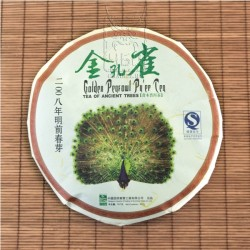 Шен пуэр «Золотой Павлин», Цин Юн, 2008 г, блин 357 гр